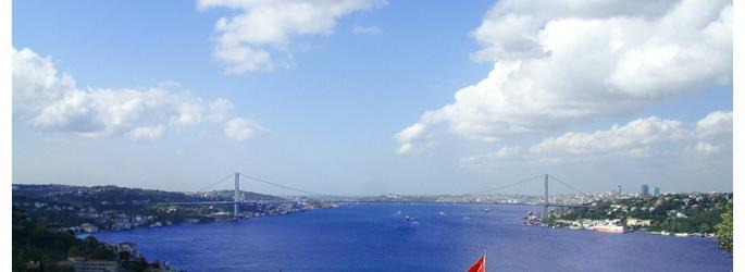 Истанбул-перлата на Босфора