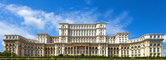 Столицата-Букурещ